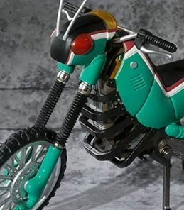 Battle Hopper Motorcycle S.H.Figuarts Bandai