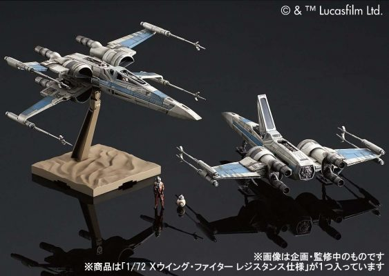 Resistance X-Wing Fighter Model Kit