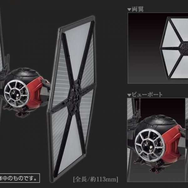 First Order Special Forces Tie Fighter Model Kit