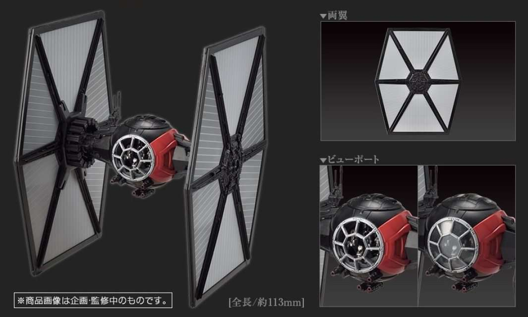 First Order Special Forces Tie Fighter Model Kit Bandai