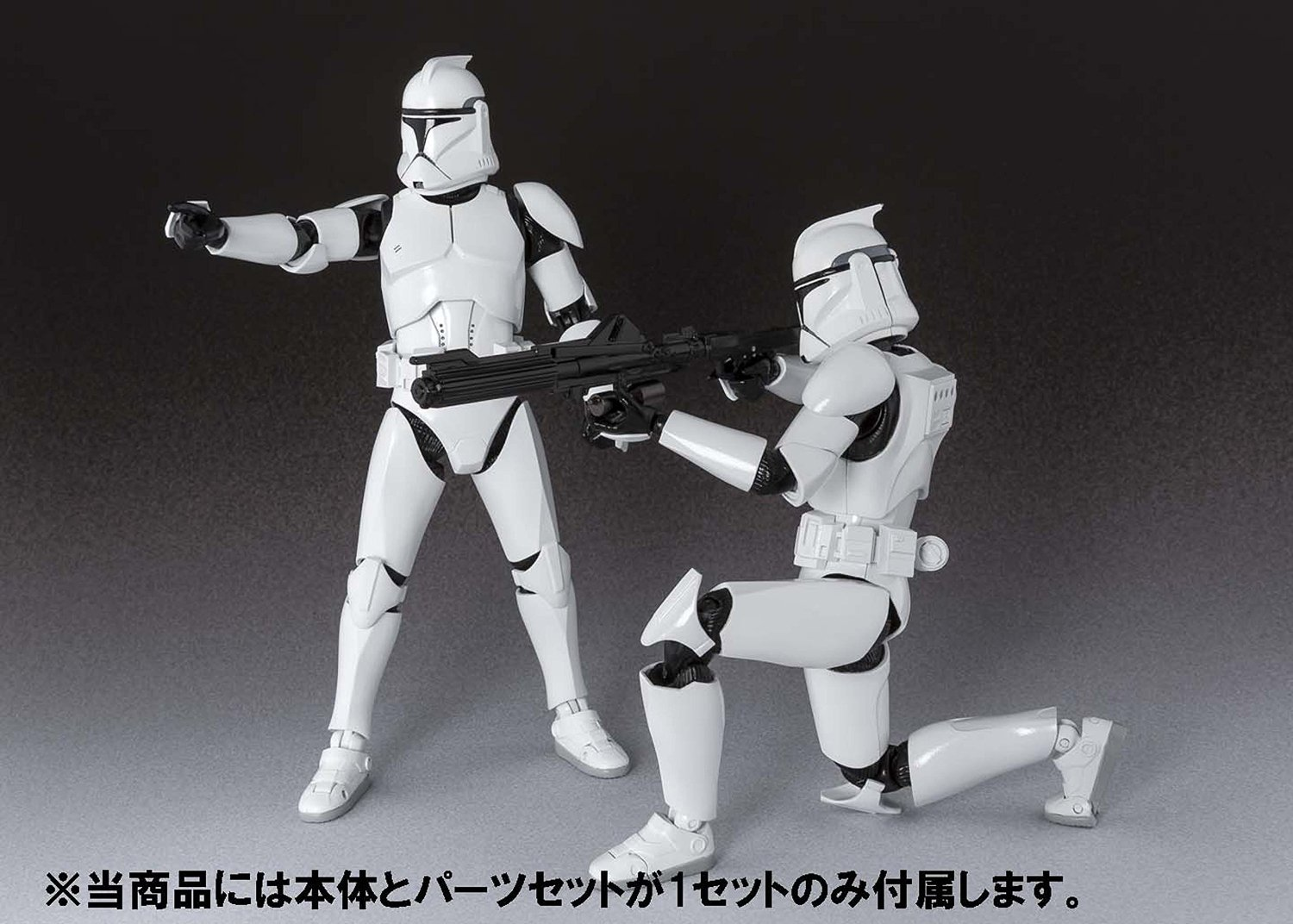 Clone Trooper Phase1 Star Wars S.H. Figuarts Bandai