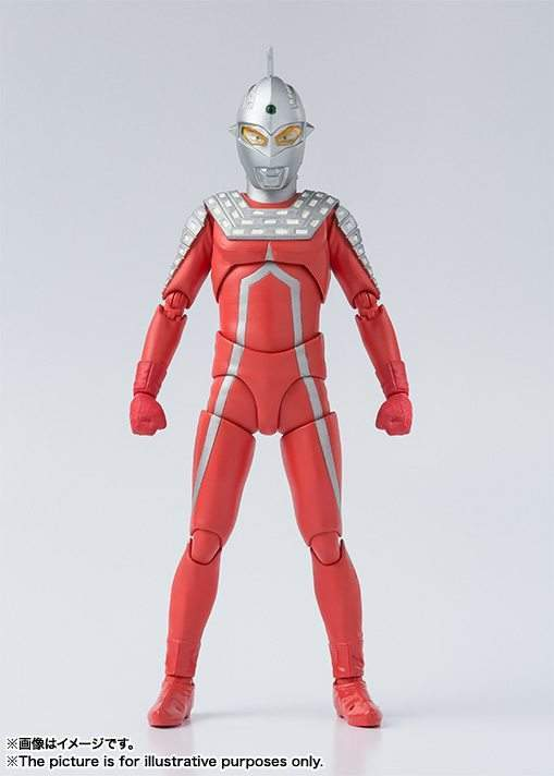 Ultraseven S.H. Figuarts
