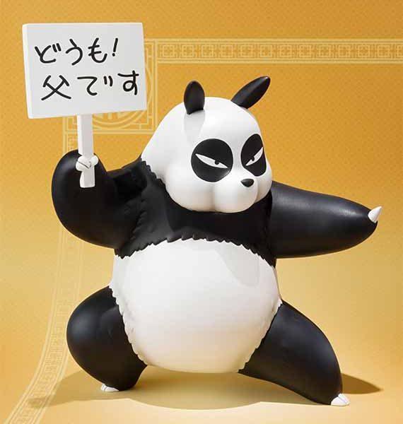 Genma Saotome Figuarts Zero Bandai