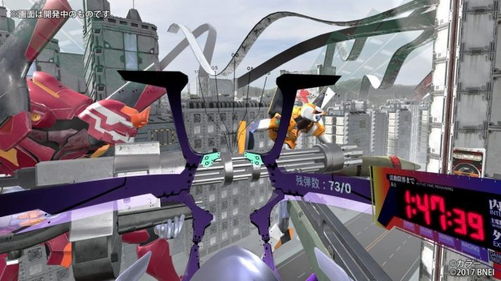 Evangelion VR: The Soul's Seat