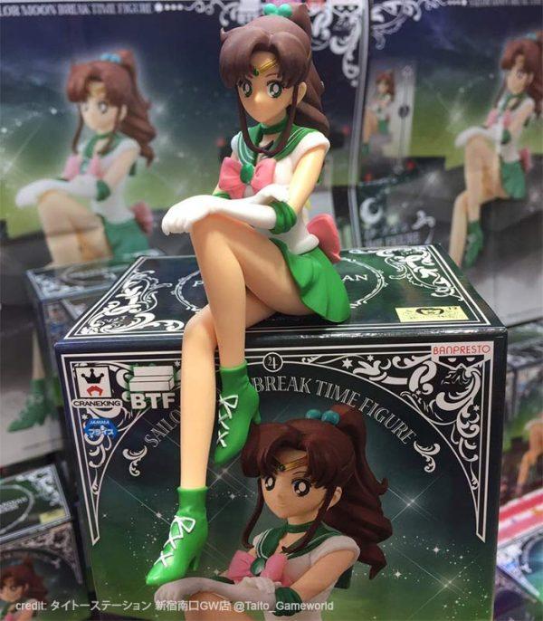 Sailor Jupiter Sailor Moon Break Time Banpresto