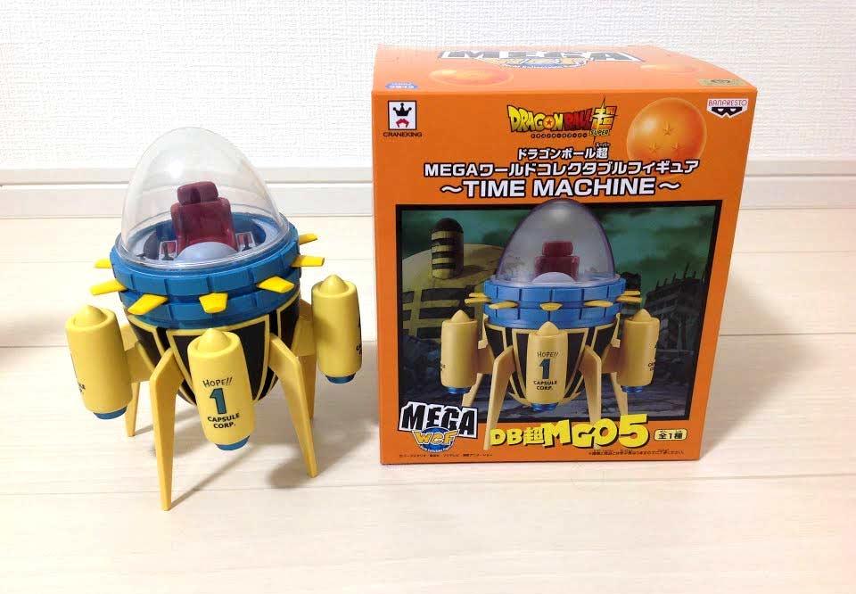 Time Machine Dragon Ball Z WCF Banpresto