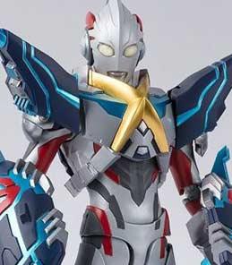 Ultraman VS Gomora Armor Set S.H.Figuarts Bandai