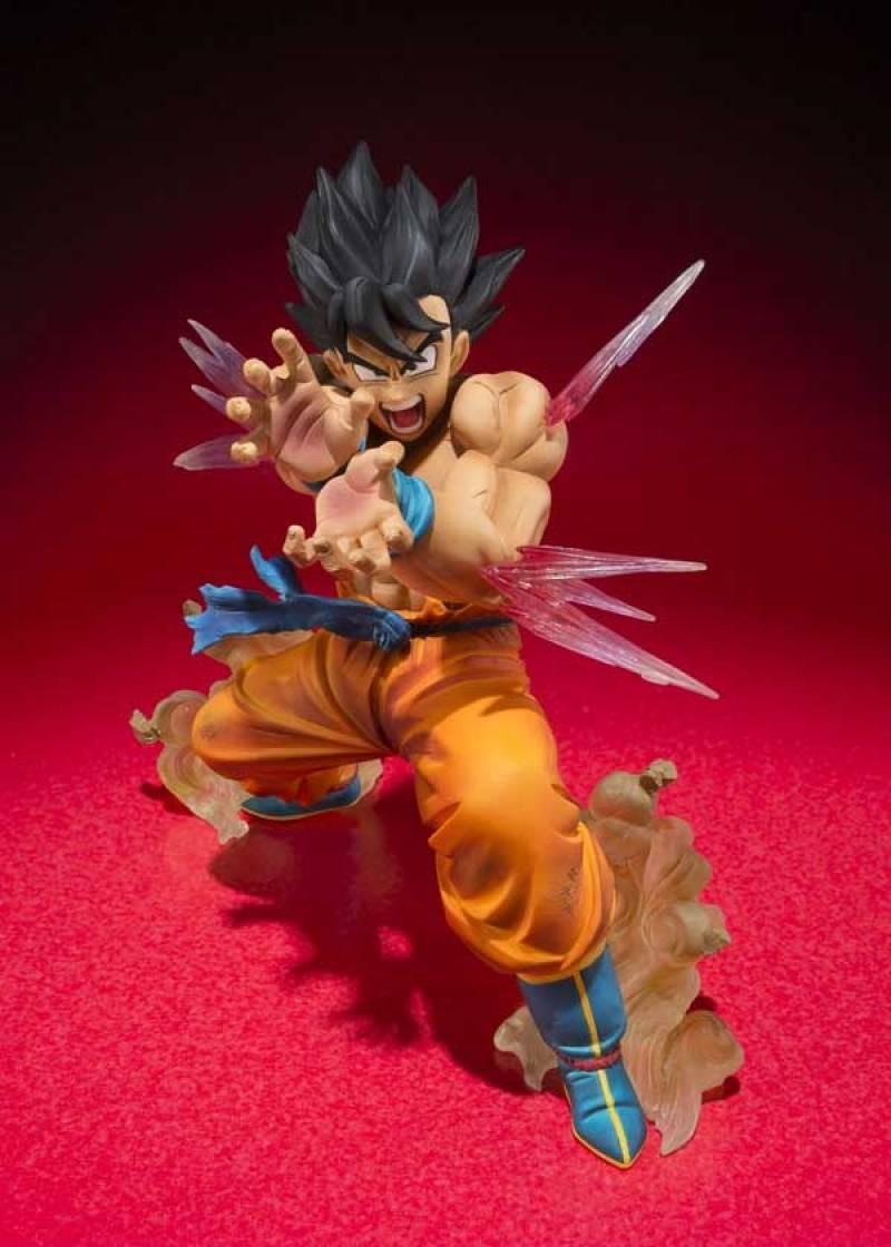 Son Goku (Kamehameha Ver.) Figuarts Zero Bandai