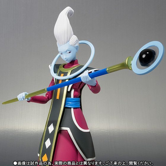Whis S.H.Figuarts