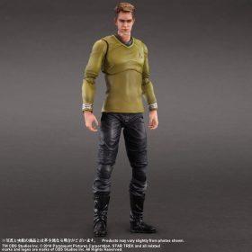 Kirk Star Trek Play Arts Kai Square Enix