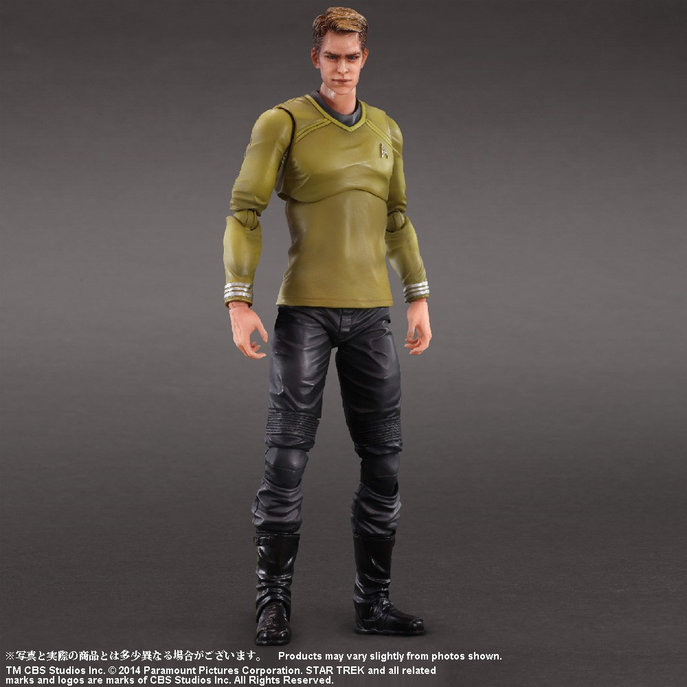 Kirk Star Trek Play Arts Kai Square Enix