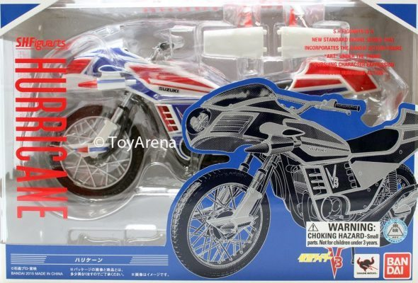 Motorcycle Hurricane S.H.Figuarts Bandai
