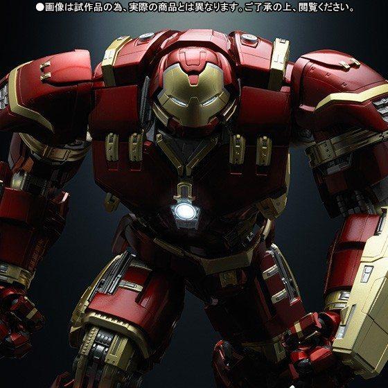 Hulkbuster Age of Ultron S.H.Figuarts Bandai